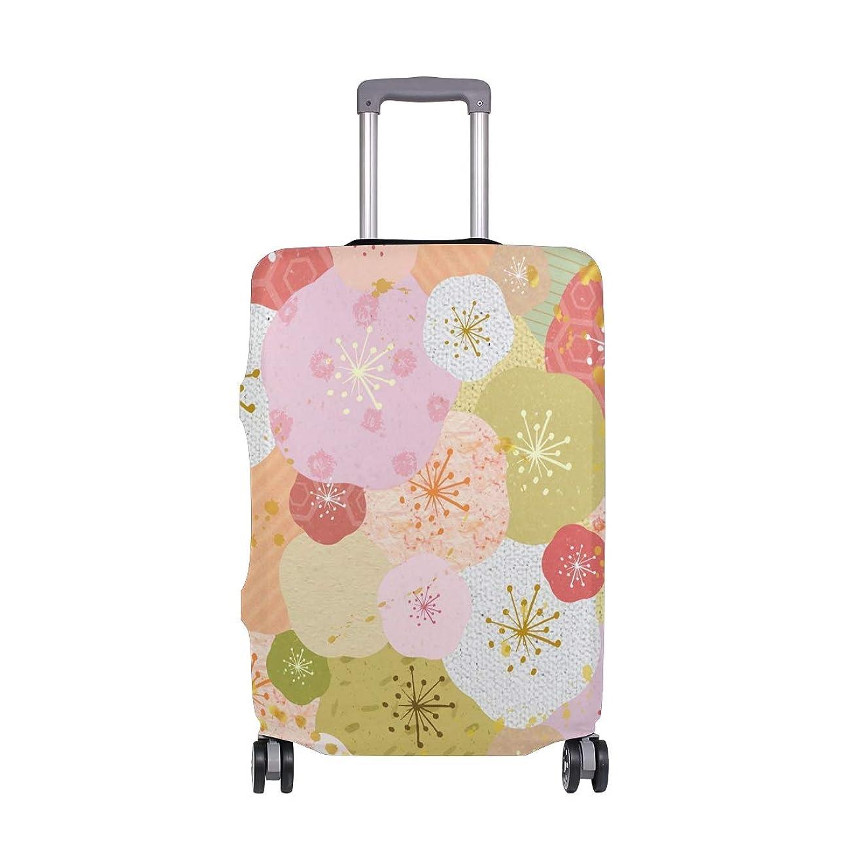 襲撃存在情緒的Chovy スーツケースカバー ラゲッジカバー キャリーカバー 伸縮素材 花 花柄 多彩である 和風 和柄 美しい 防塵カバー 汚れ 傷防止 防水 盗難 旅行 出張 荷物カバー キッズ 大人 スーツケース保護カバー