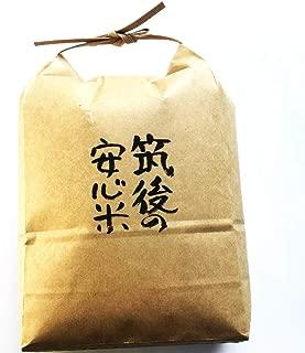 九州産直ネット 玄米 筑後の安心米 ヒノヒカリ 1等米 無農薬 無化学肥料 福岡県産 2kg