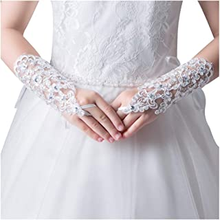 KSDN Flower Girls First Communion Pearls Lace Special Party Gloves with Bow