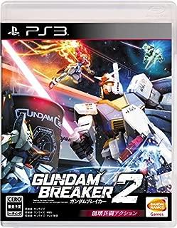 PS3 ガンダムブレイカー2 (初回生産限定 10月から放送開始のTVアニメ『ガンダムビルドファイターズトライ』に登場する最新機体3体がいち早く手に入るプロダクトコード! 同梱)