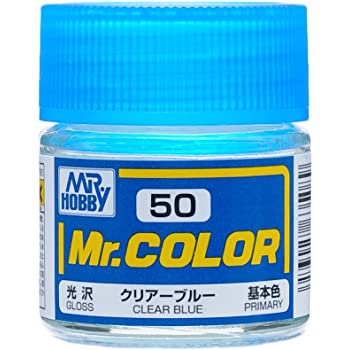 Mr.カラー C50 クリアー ブルー