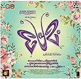 Premam Malayalam DVD