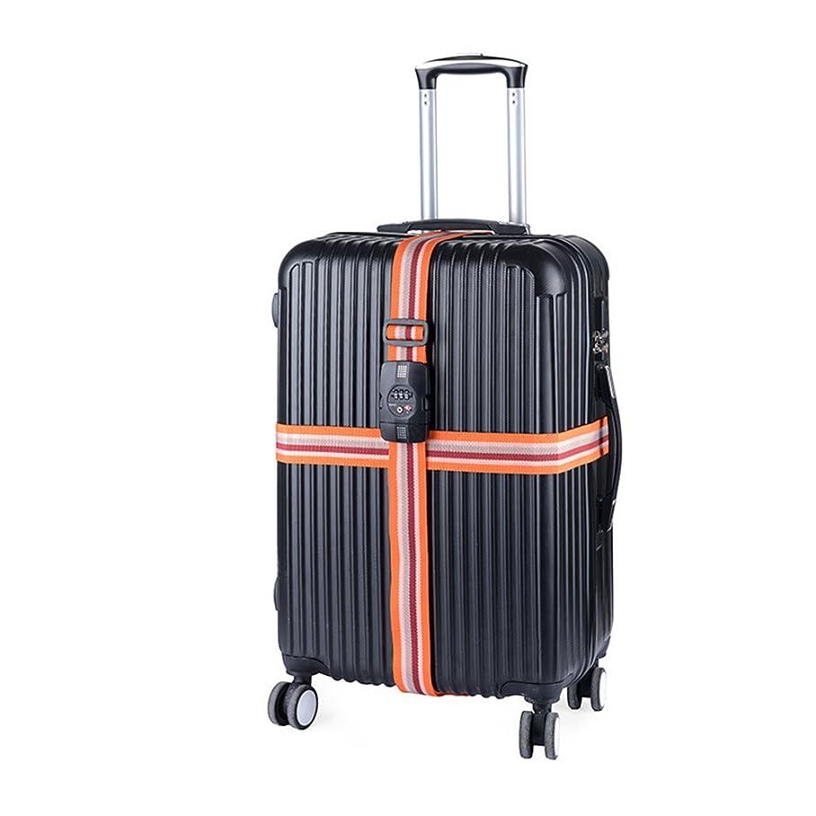 上げる暴徒治世旅行/出張用 スーツケースベルト ダイヤル式 TSAロック付き 十字型 スーツケース固定用 セキュリティホルダー