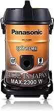MC-YL989T747-Panasonic Vacuum Cleaner, Detachable Drum, 2300W, Capacity: 21L,Auto Cord rewind, Full Capture Nozzle