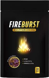 【FIRE BURST】 ダイエットサプリ カルニチン BCAA 燃焼系 ダイエット 厳選素材 (30日分)