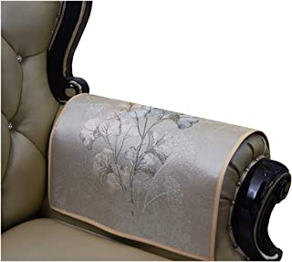 "Sideli Jacquard Coffee Gingko Leaf Armrest Cover for Chair Couch Sofa Loveseat Anti-Slip Furniture Protector Armchair Slipcovers for Recliner Sofa Set of 2(arm Cover- 20""x24"", Gingko Leaf-Coffee)"