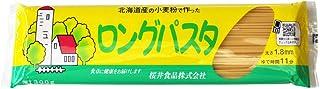 桜井食品 国内産ロングパスタ 300g×20袋