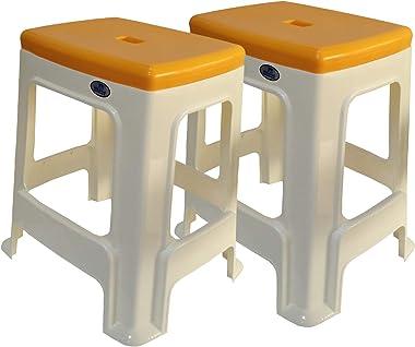 Nilkamal Plastic Stool, Set of 2 - Cream/Bright Yellow