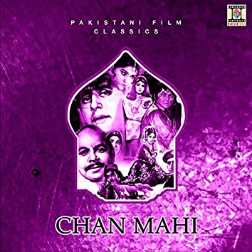 Chan Mahi (Pakistani Film Soundtrack)