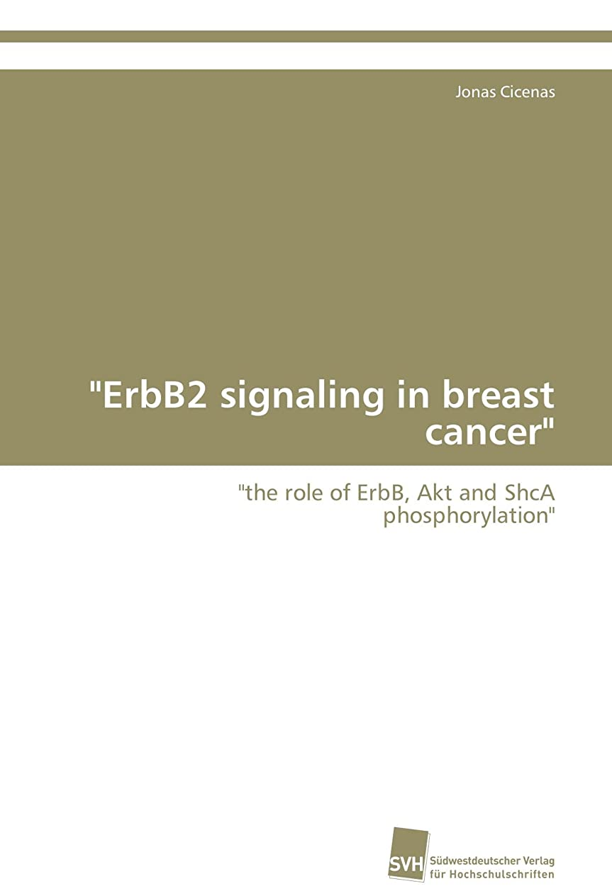 直径傭兵議題Erbb2 Signaling in Breast Cancer