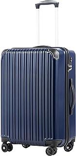 2021ゴールデンウィー スーツケース キャリーバッグダブルキャスター 日本国内発送 機内持込 ファスナー式 人気色 超軽量 TSAローク