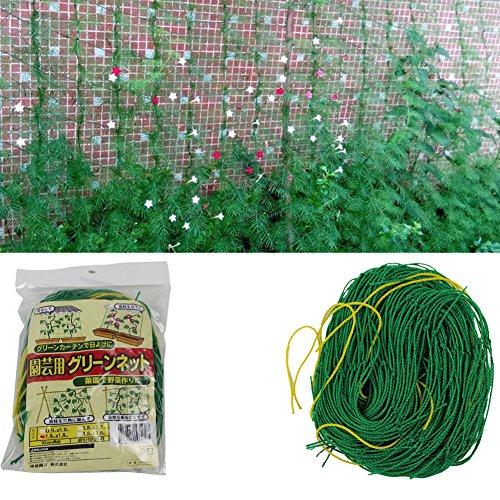 Amazingdeal365 Größe:1,8*1,8 m Ranknetz Rankhilfe Pflanzennetz Gartennetz Stütznetz Nylon-Gitter Netz Pflanze Unterstützung für Kletterpflanzen, Rebe und Veggie Spalier Net
