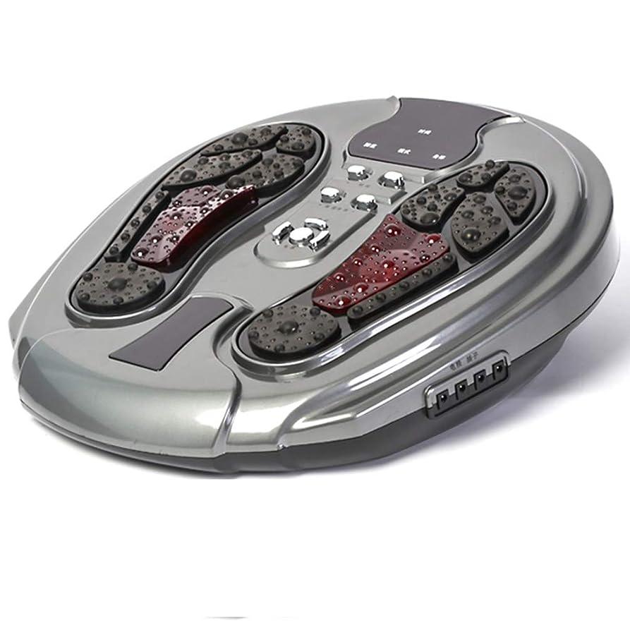 骨折シャープ仮称電気の フットマッサージ機、電気指圧式フットマッサージャー(熱、空気圧縮、足用マッサージおよび家庭用およびオフィス用) 人間工学的デザイン, gray