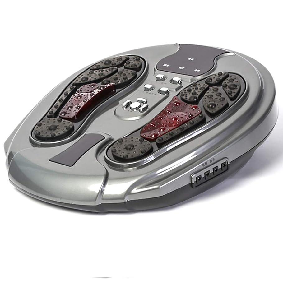 愛国的なブラウン矛盾するフットマッサージ機、電気指圧式フットマッサージャー(熱、空気圧縮、足用マッサージおよび家庭用およびオフィス用), gray