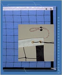 comprar comparacion Der Sportler–Red de Voleibol Top de Calidad M. Kevlar Cuerda 9,5x1m