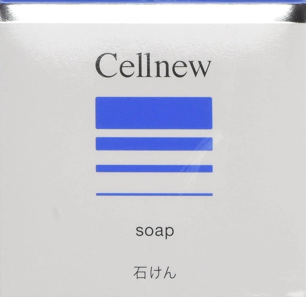乱れ事前に然としたセルニュー ソープ 80g [CN]【洗顔石鹸?洗顔せっけん】