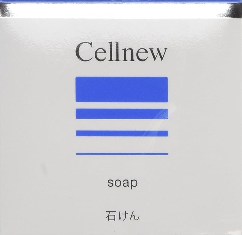 フットボールマエストロ舗装するセルニュー ソープ 80g [CN]【洗顔石鹸?洗顔せっけん】