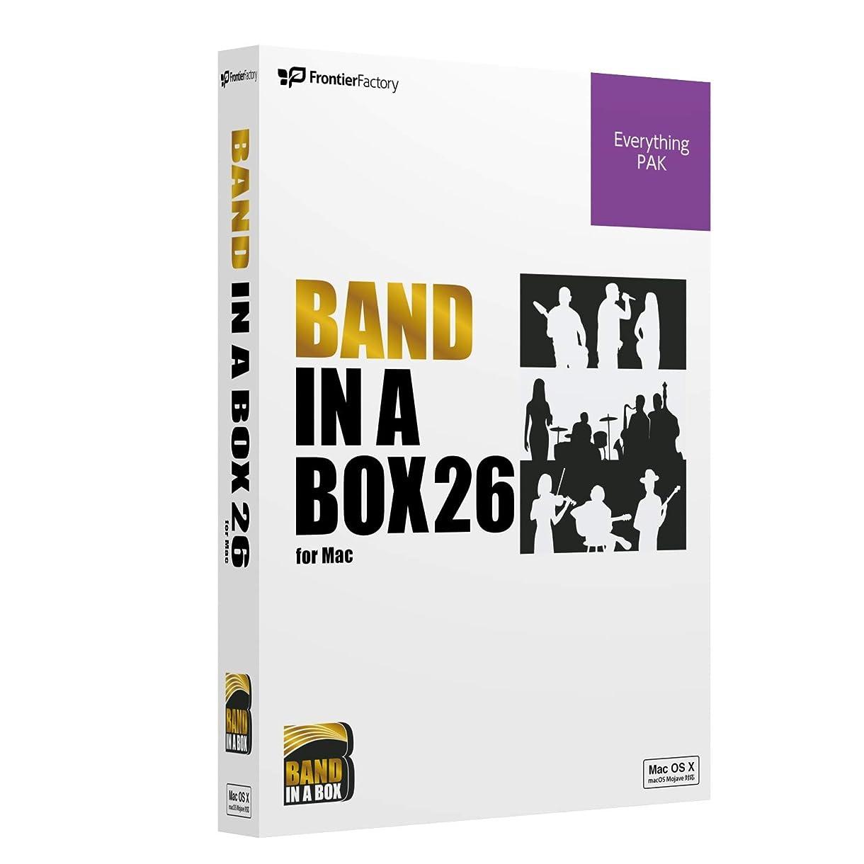 虚偽小道わかるPG Music ピージーミュージック/Band-in-a-Box 26 for Mac EverythingPAK バンドインアボックス