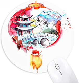 China Chinese Lantern Bridge Drawing Round Non-Slip Rubber Mousepad Game Office Mouse Pad Gift