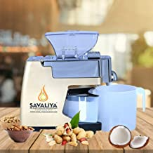 Savaliya Industries Fully Automatic Oil Maker Machine and Cold Press Oil Machine (Brown)