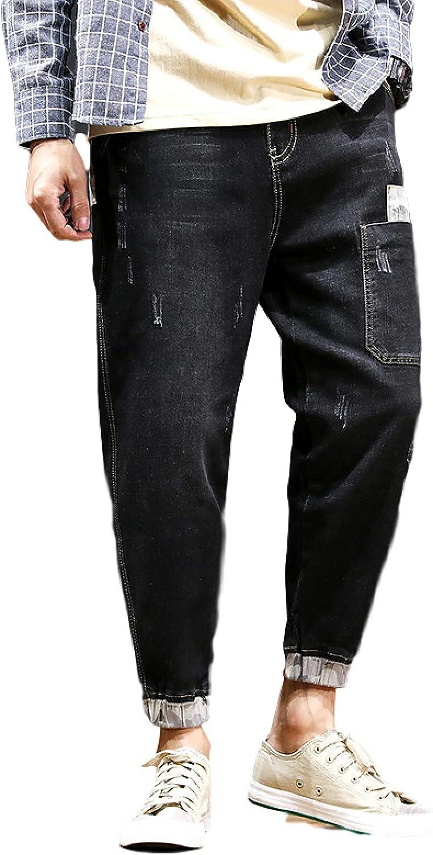 Men's Loose Denim Harem Recommendation Pants Four Co Large Fashion Cheap super special price Size Seasons
