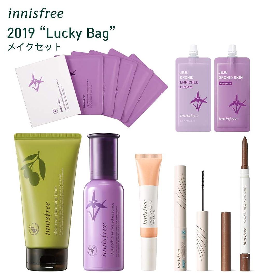 そんなにステッチ不安定な【Amazon.co.jp 限定】イニスフリー日本公式(innisfree)Lucky Bag 2019(メイク)[福袋]