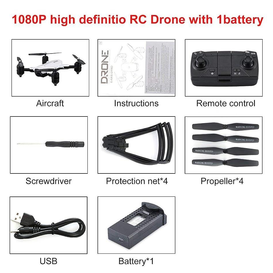 業界あえて合法ZD5-G GPS折りたたみカメラドローンデュアルカメラジェスチャフォトリモートコントロール玩具機ヘッドレスモードオプティカルフローポジショニング-ホワイト1080P(広角/ホワイト/ 1 *バット