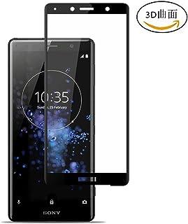 Sony Xperia XZ2 Compact ガラスフィルム ドコモ SO-05K 液晶保護フィル 全面保護 炭素繊維 旭硝子素材 3D曲面 9H硬度 防指紋 気泡レス 耐衝撃 飛散防止 撥水性 撥油性(ブラック)