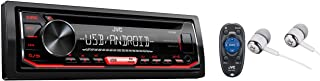 JVC Stereo Car Single DIN in-Dash CD MP3 Car Stereo Receiver Front USB AUX Inputs Android Control AM FM Radio Player with ...