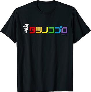 タツノコロゴ Tシャツ D Tシャツ
