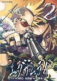 エグザムライ 2 (ジャンプコミックス)
