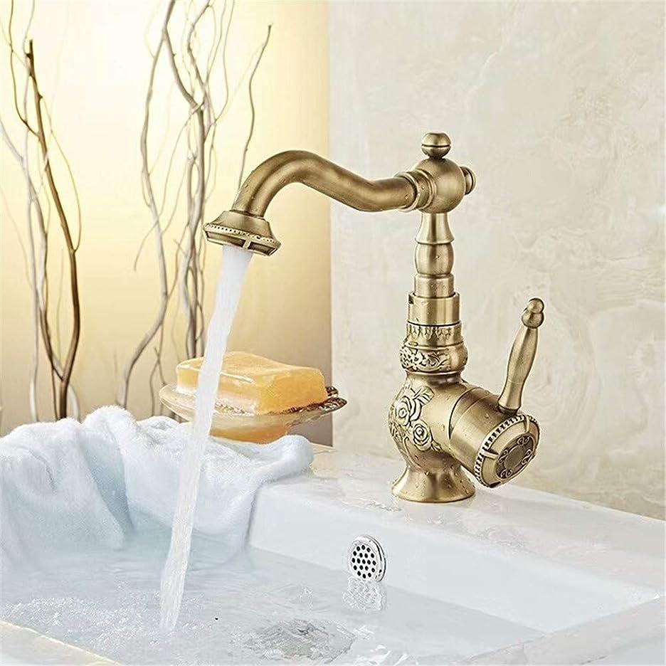 ラベンダーとてもふけるバスルーム機器/刻まれた反古代盆地の蛇口ホット&コールドウォーター洗面台の蛇口