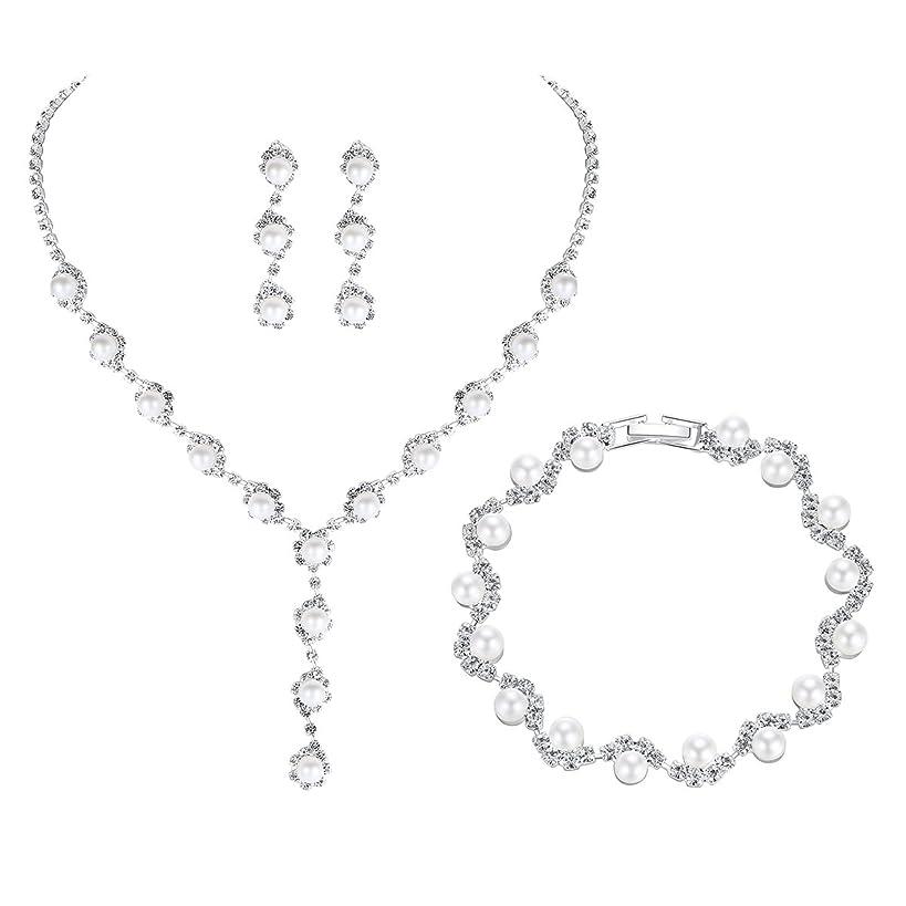 mecresh Bridal Women Pearl Crystal Jewelry Sets for Wedding - (1 Set Earrings,1 PCS Necklace, 1PCS Bracelet)