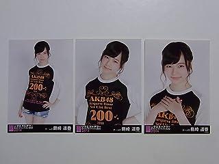 3種AKB48 島崎遥香「リクエストアワー2014」限定写真