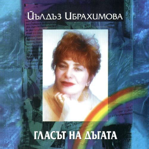 Yildiz Ibrahimova