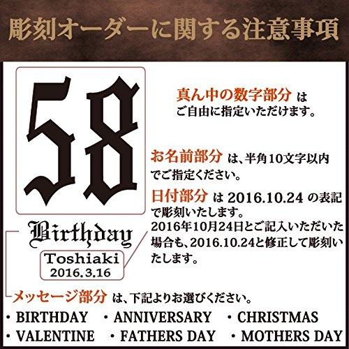 名入れプレゼント男性世界に一つのウイスキーシーバス・リーガル12年誕生日プレゼント結婚祝い還暦祝い