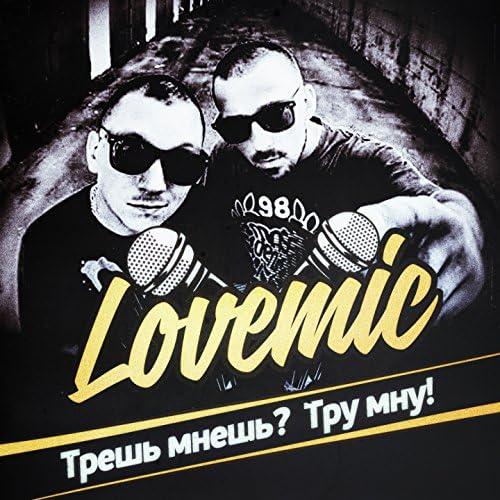 Lovemic