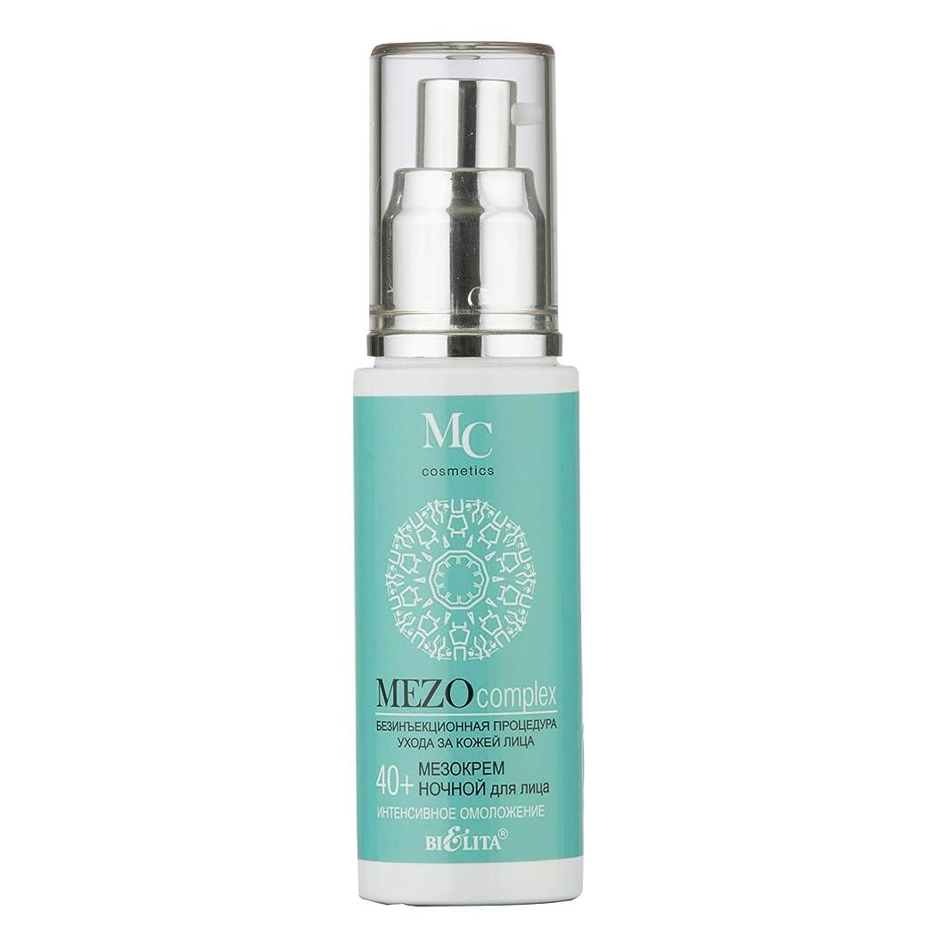 印象地獄叱るNIGHT CREAM FOR FACE | MEZO 40+ | Increases the density and elasticity of the skin | significantly reduces wrinkles | 50 ml