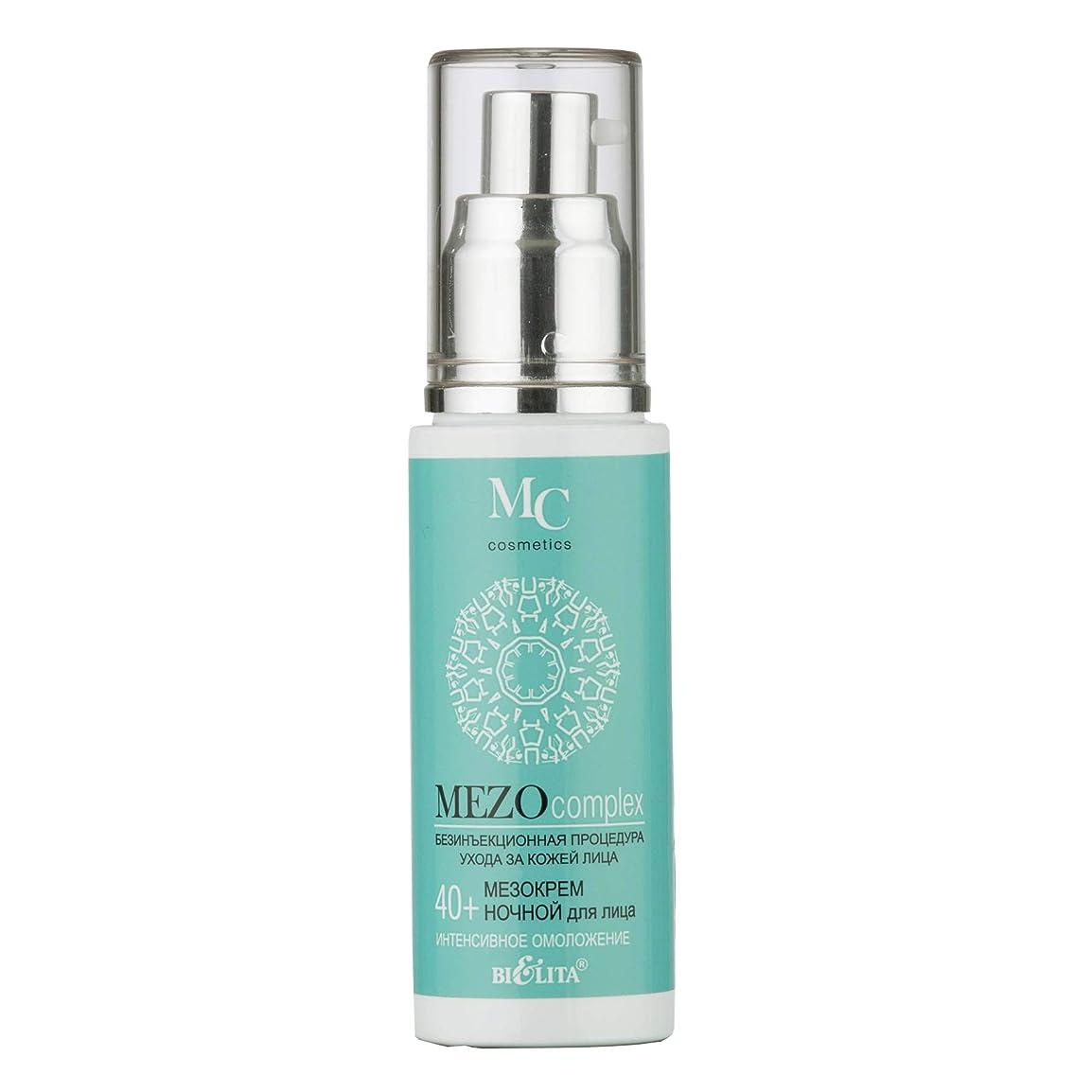 価値のない定規月NIGHT CREAM FOR FACE | MEZO 40+ | Increases the density and elasticity of the skin | significantly reduces wrinkles | 50 ml