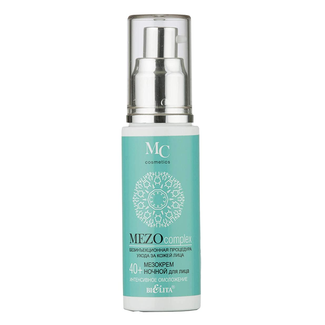 地質学乙女ピークNIGHT CREAM FOR FACE | MEZO 40+ | Increases the density and elasticity of the skin | significantly reduces wrinkles | 50 ml
