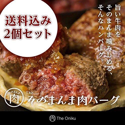 TheOniku『そのまんま肉バーグ』