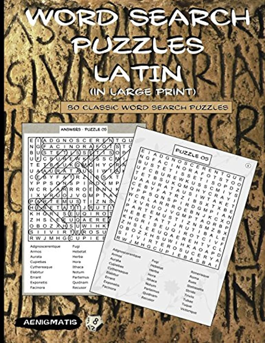 ブリリアント伝導シエスタWord Search Puzzles - Latin (in large print)