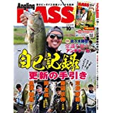 AnglingBASS 2019年10月号