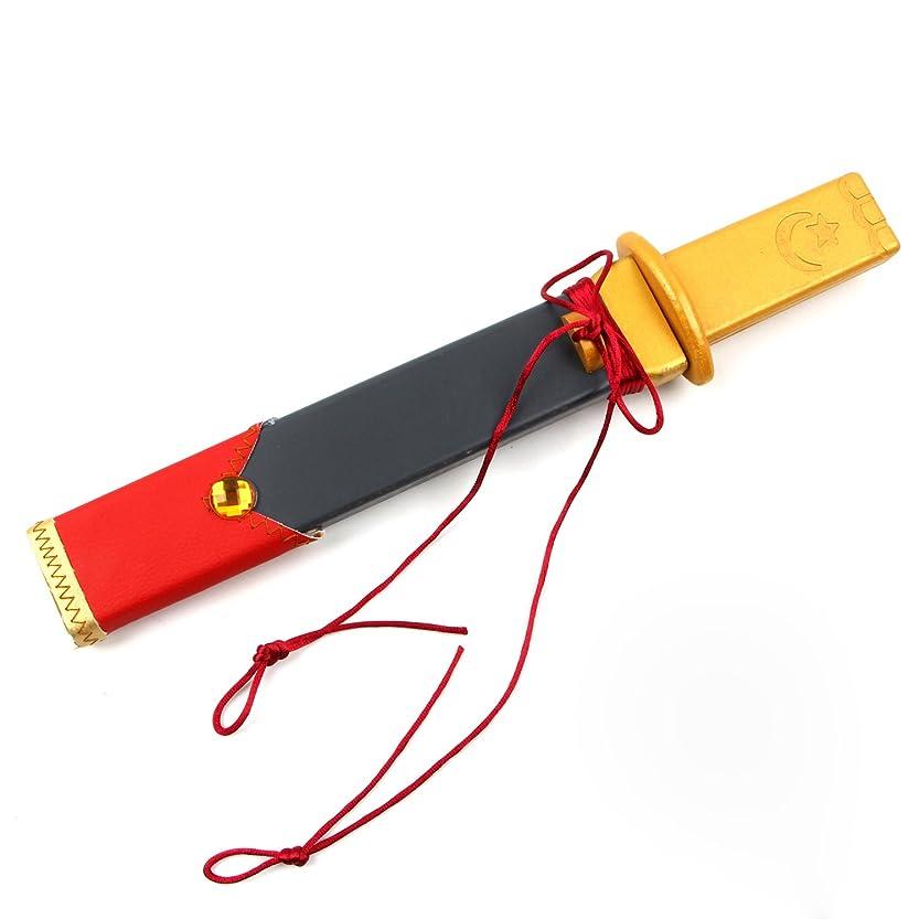日の出バイアスショルダーコスプレ道具-ONLINE-今剣 風 武器 木製刀/模造刀/武士刀