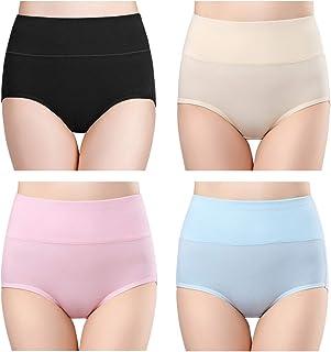 Women's Cotton Underwear Briefs High Waist Full Coverage Soft Breathable Ladies Panties Multipack