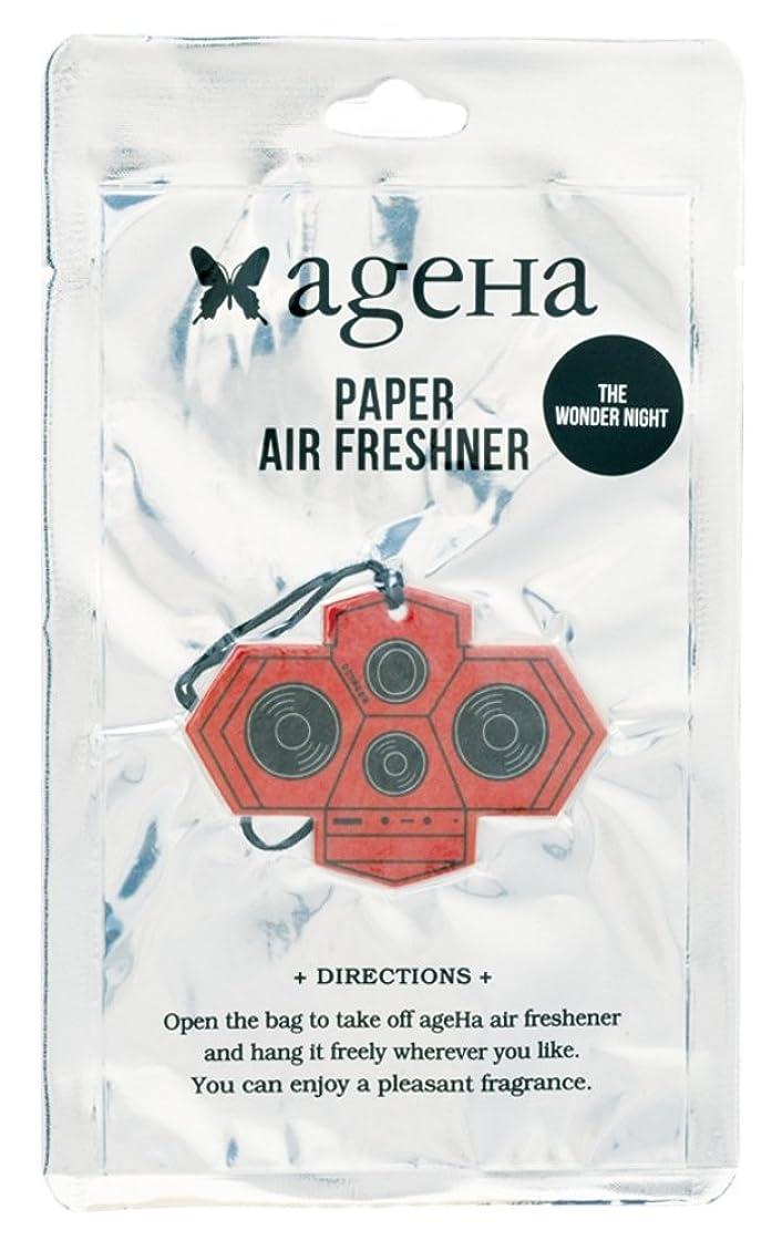 患者はい工夫するageha エアーフレッシュナー スピーカー 吊り下げ ワンダーナイトの香り OA-AGE-3-2