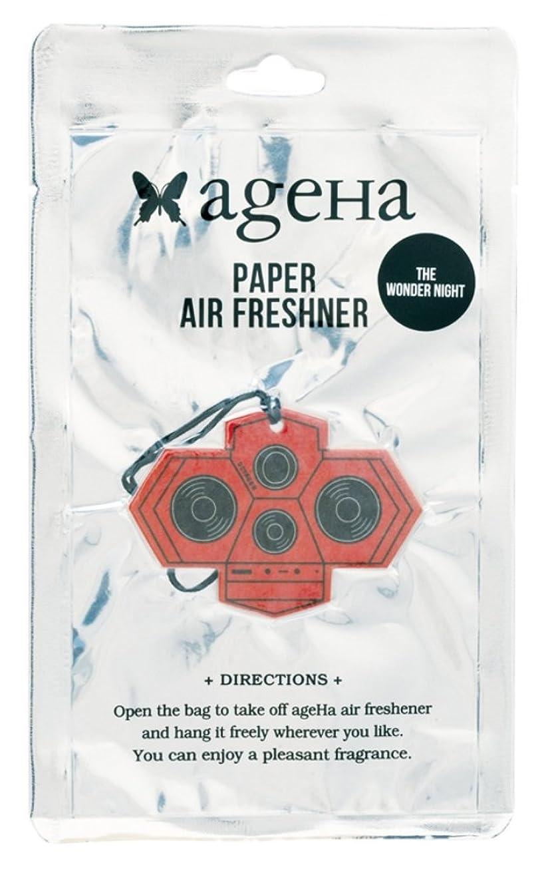 忘れる伝記マナーageha エアーフレッシュナー スピーカー 吊り下げ ワンダーナイトの香り OA-AGE-3-2