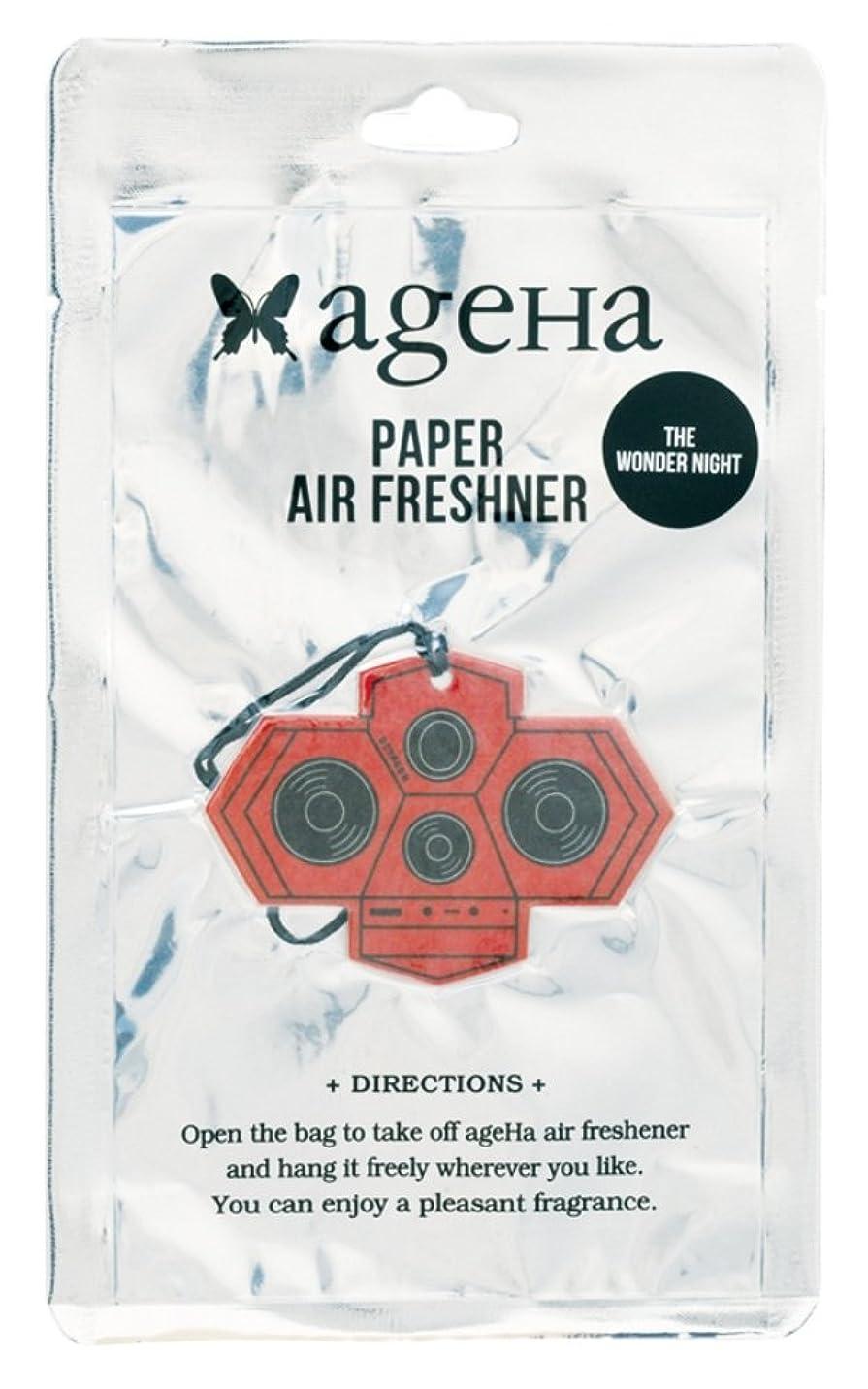 ビバ避難現金ageha エアーフレッシュナー スピーカー 吊り下げ ワンダーナイトの香り OA-AGE-3-2