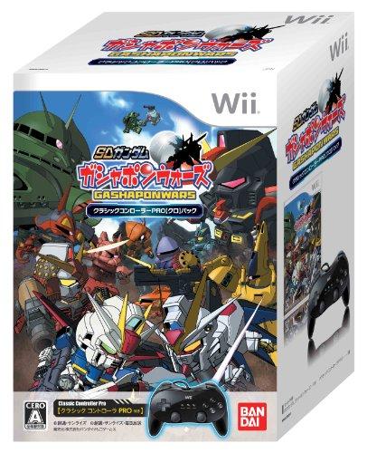 SD Gundam: Gashapon Wars (Classic Controller Pro Pack)[Import Japonais]