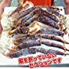 超特大 5Lサイズ 生たらばがに 3kg(2~3肩)【 たらば タラバ タラバガニ 蟹 】